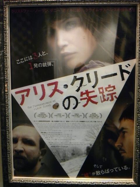 【映画見聞記  vol.<br />  313】