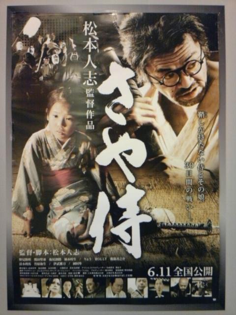 【映画見聞記  vol.<br />  314】