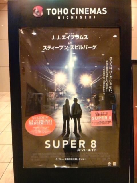 【映画見聞記  vol.<br />  317】