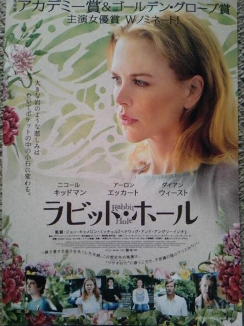 【映画見聞記  vol.<br />  322】