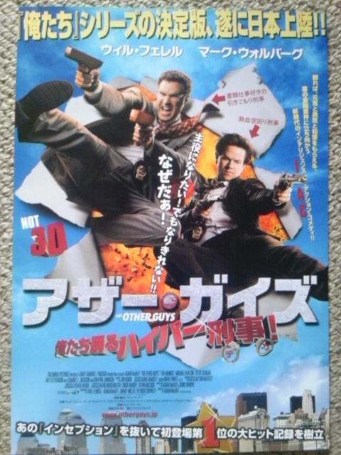 【映画見聞記  vol.<br />  323】