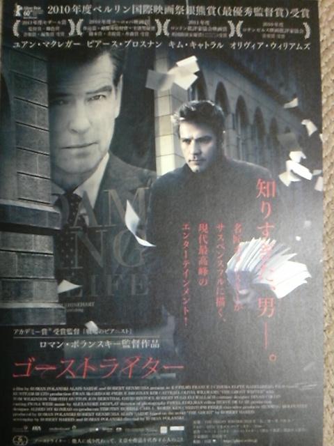 【映画見聞記  vol.<br />  324】
