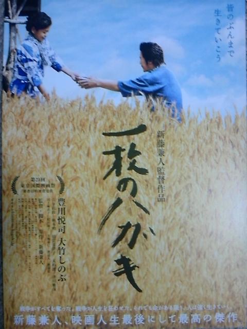 【映画見聞記  vol.<br />  325】