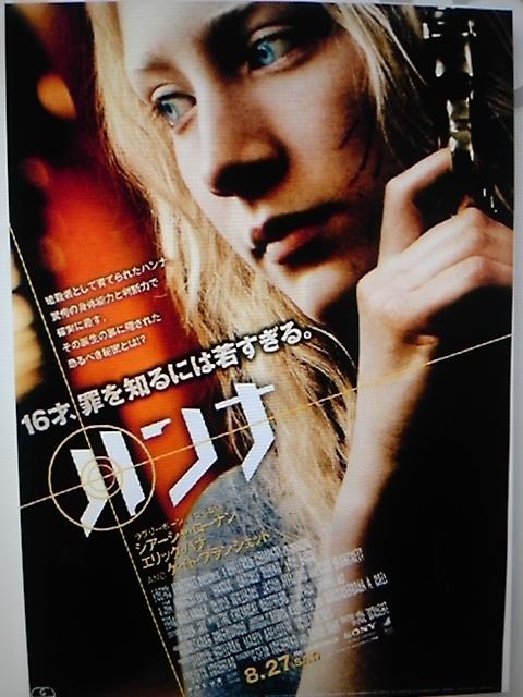 【映画見聞記  vol.<br />  326】