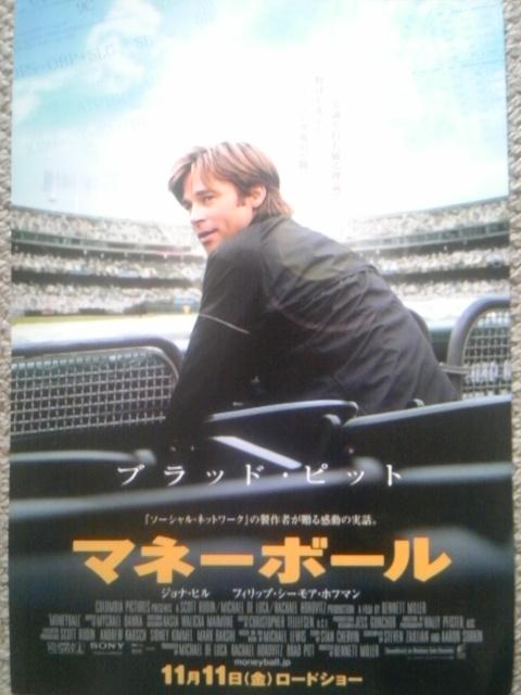 【映画見聞記  vol.<br />  327】