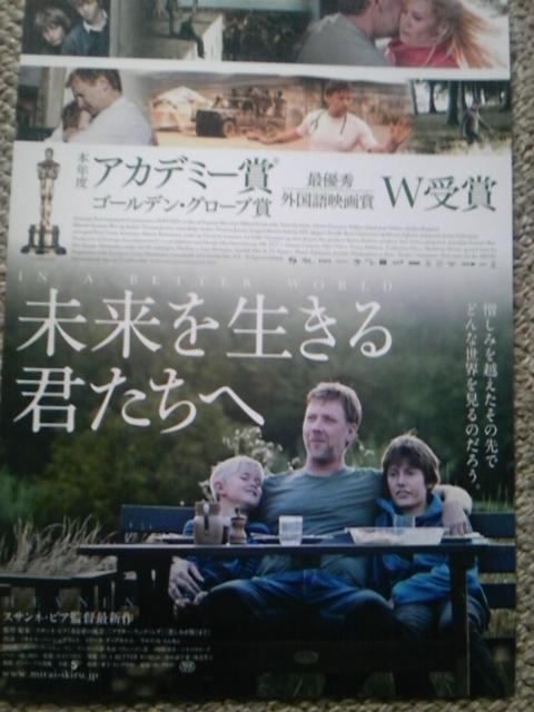 【映画見聞記  vol.<br />  328】