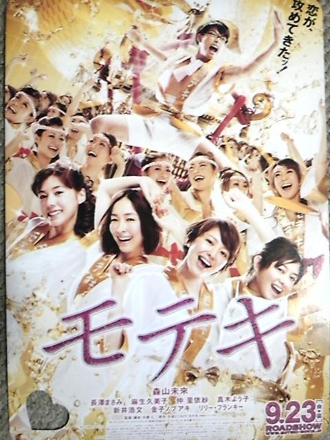 【映画見聞記  vol.<br />  330】