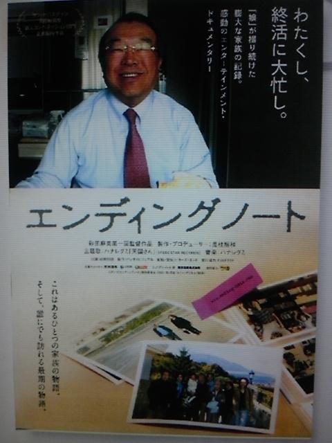 【映画見聞記  vol.<br />  331】
