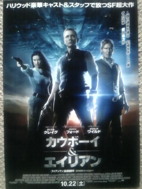 【映画見聞記  vol.<br />  332】