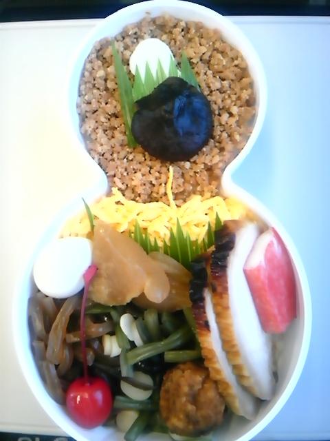 美味いぞ、〆張鶴と善蔵のイヨボヤ!