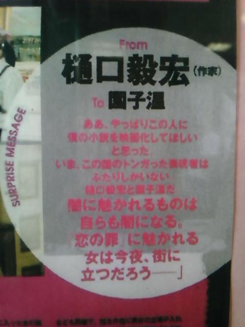 【映画見聞記  vol.<br />  333】