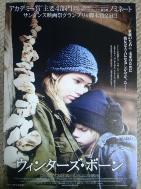 【映画見聞記  vol.<br />  334】