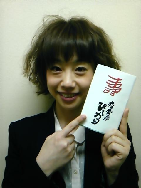 落語界の大島優子、二ツ目に昇進♪
