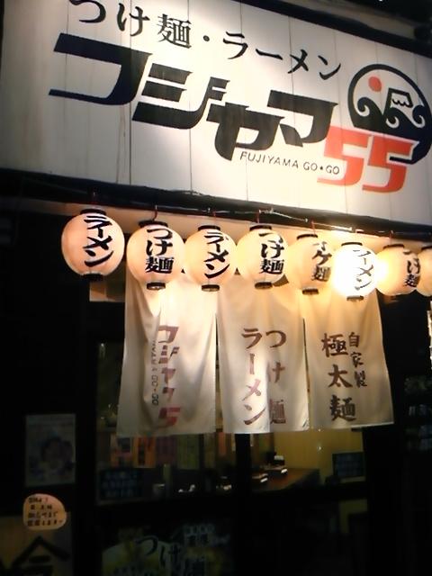 大阪に着いたど。