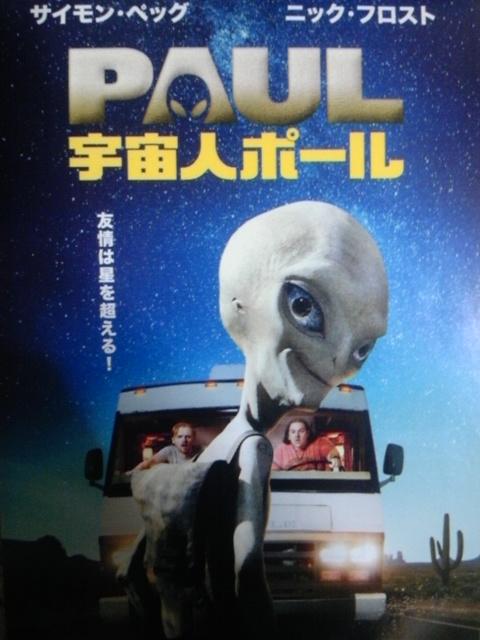【映画見聞記 vol.<br />  340】
