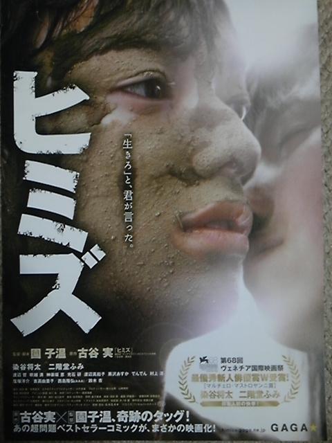 【映画見聞記 vol.<br />  342】