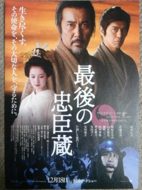 【2011 王楽アカデミー賞】