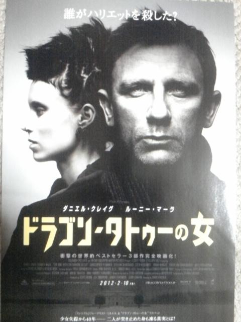 【映画見聞記 vol.<br />  349】