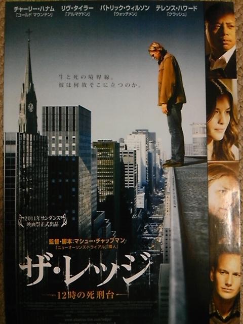 【映画見聞記 vol.<br />  351】