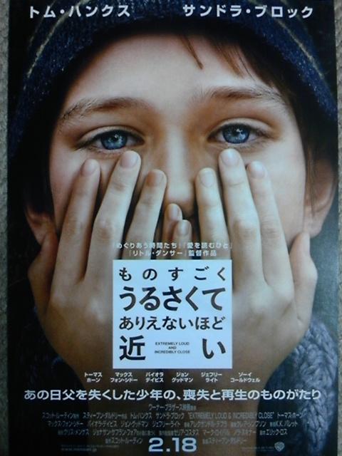 【映画見聞記 vol.<br />  353】