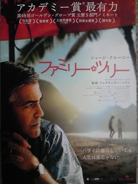 【映画見聞記 vol.<br />  354】