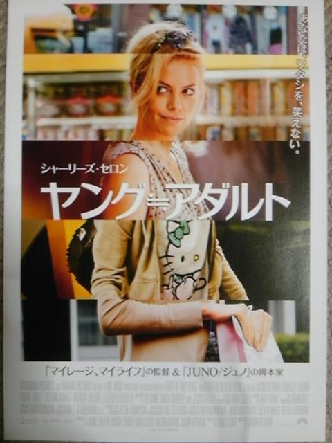 【映画見聞記 vol.<br />  355】