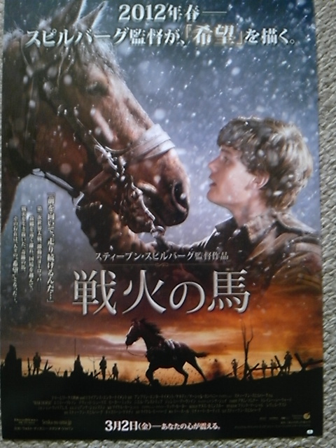 【映画見聞記 vol.<br />  356】