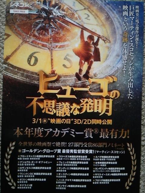 【映画見聞記 vol.<br />  358】