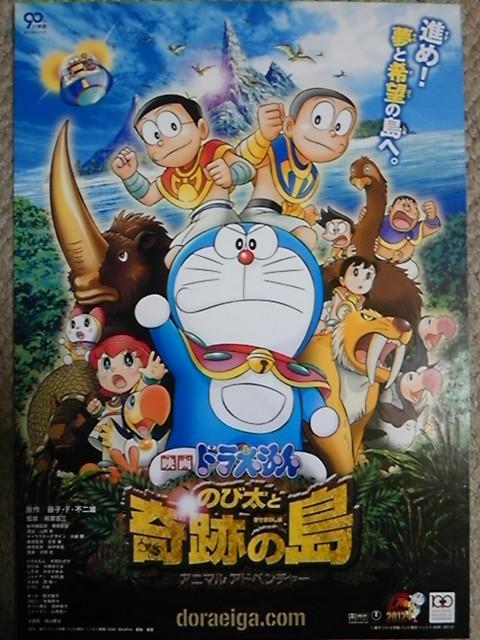 【映画見聞記  vol.<br />  364】