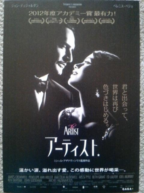 【映画見聞記  vol.<br />  365】