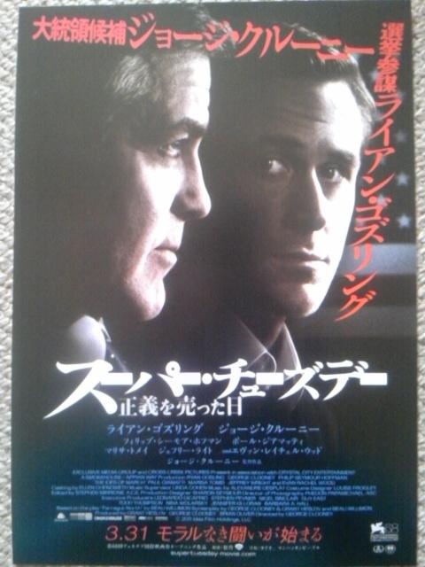 【映画見聞記  vol.<br />  367】