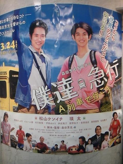 【映画見聞記  vol.<br />  369】