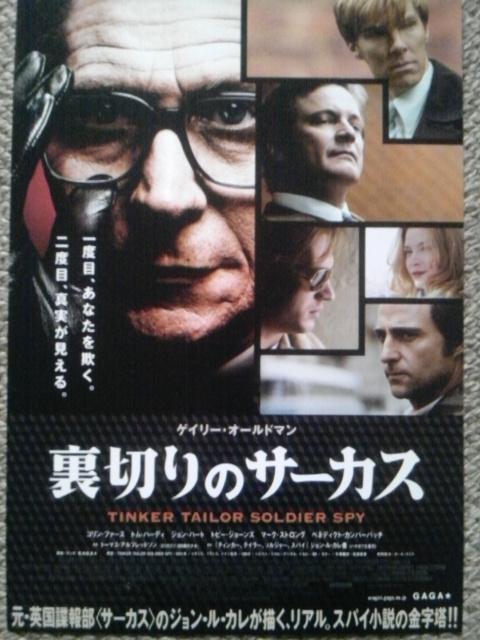 【映画見聞記  vol.<br />  370】
