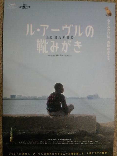【映画見聞記  vol.<br />  371】