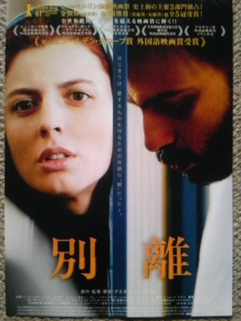 【映画見聞記  vol.<br />  373】