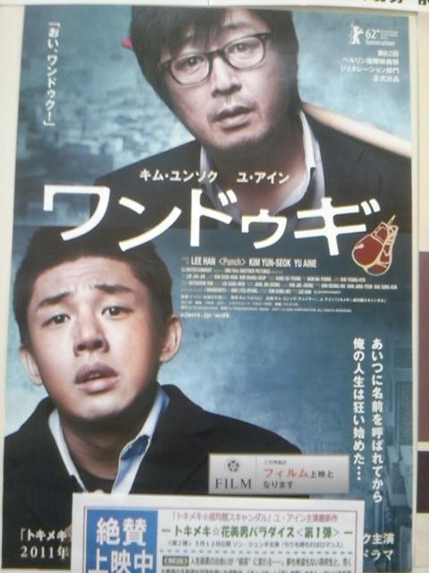 【映画見聞記  vol.<br />  374】