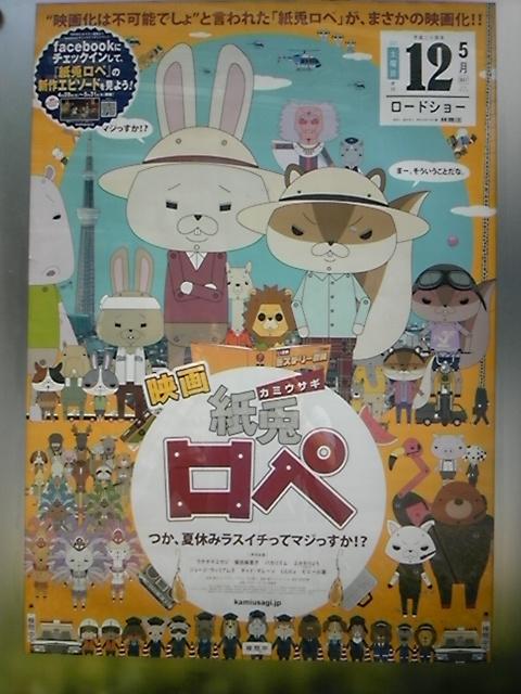 【映画見聞記  vol.<br />  375】