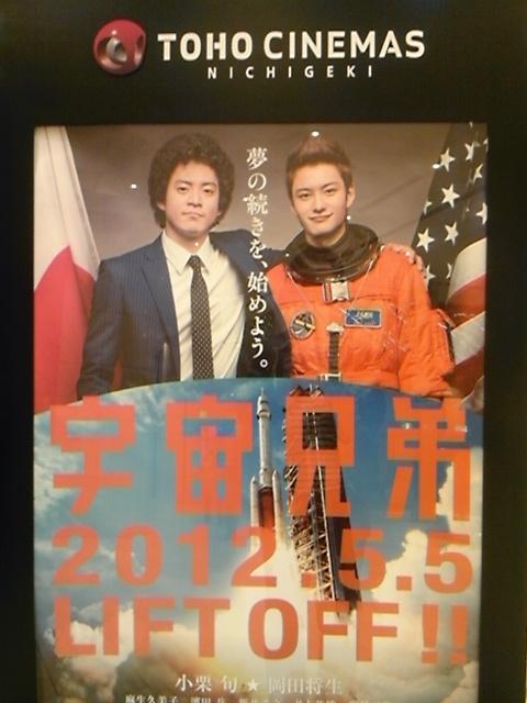【映画見聞記  vol.<br />  376】