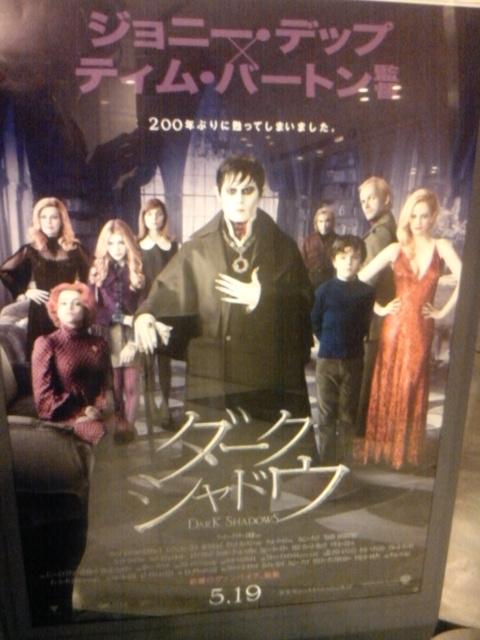 【映画見聞記  vol.<br />  377】