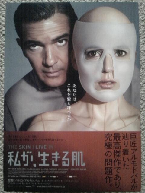 【映画見聞記  vol.<br />  378】