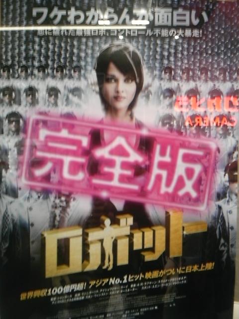 【映画見聞記  vol.<br />  379】
