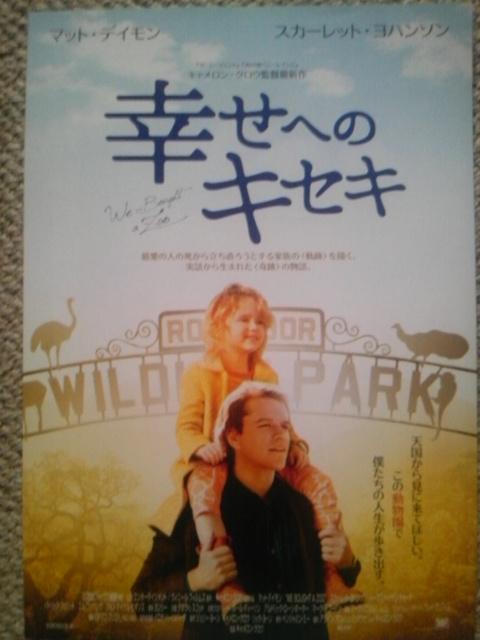 【映画見聞記  vol.<br />  381】