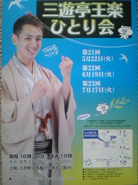 今日は、ひとり会!〜台風が来る!?〜