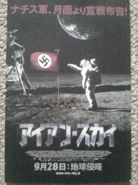 【映画見聞記  vol.<br />  385】