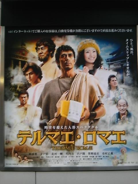 【映画見聞記  vol.<br />  386】