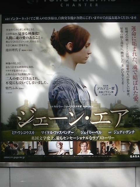 【映画見聞記  vol.<br />  387】