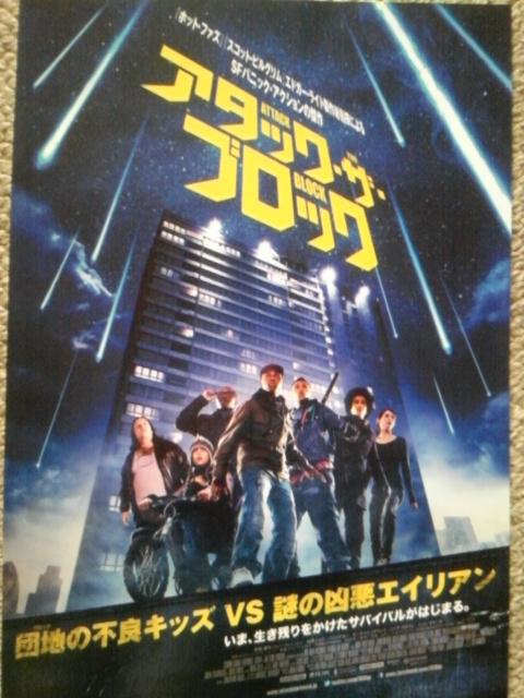 【映画見聞記  vol.<br />  388】