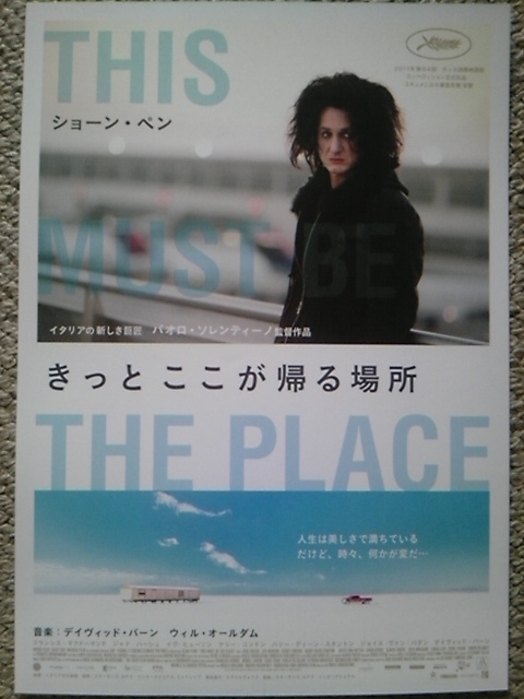 【映画見聞記  vol.<br />  389】