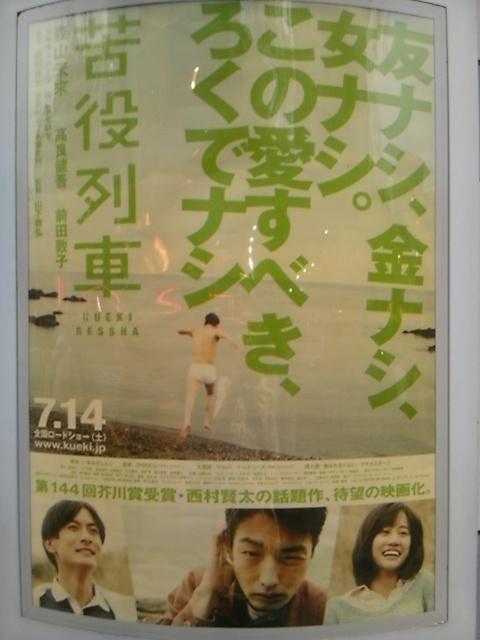 【映画見聞記  vol.<br />  391】