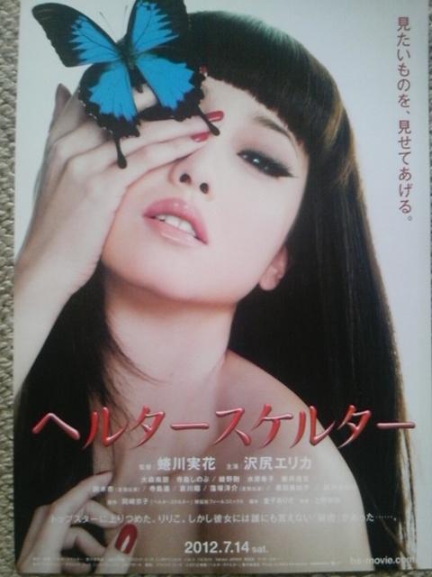 【映画見聞記  vol.<br />  392】